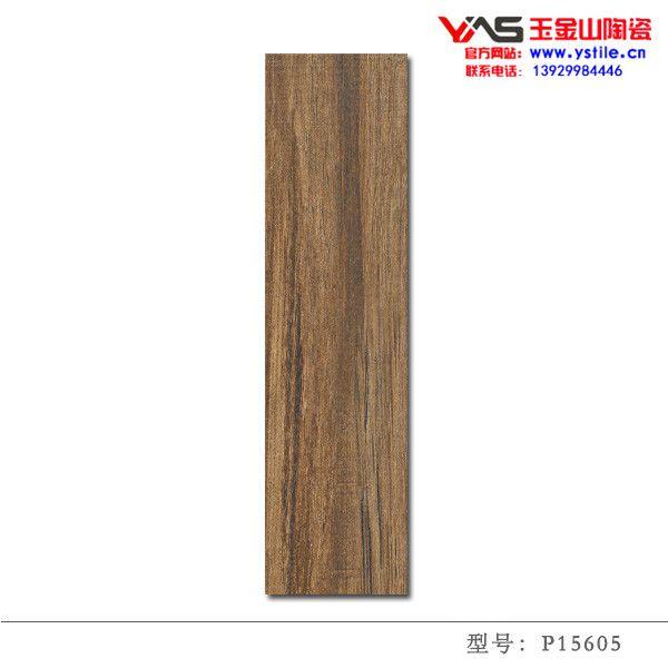 大尺寸瓷砖_1200*165木纹瓷砖_玉金山瓷砖生产工厂J