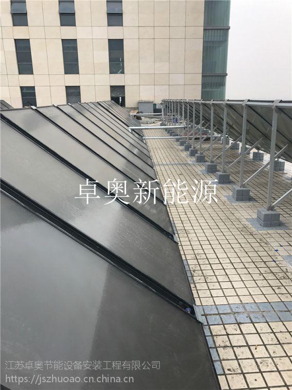 江苏卓奥为金坛安装奥栋平板太阳能热水工程