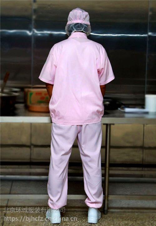 食品工作服 车间工作服 医药实验服定制 工作服厂家 环诚制衣