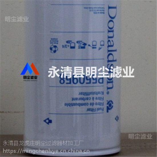 P779524唐纳森滤芯厂家加工替代品牌滤芯