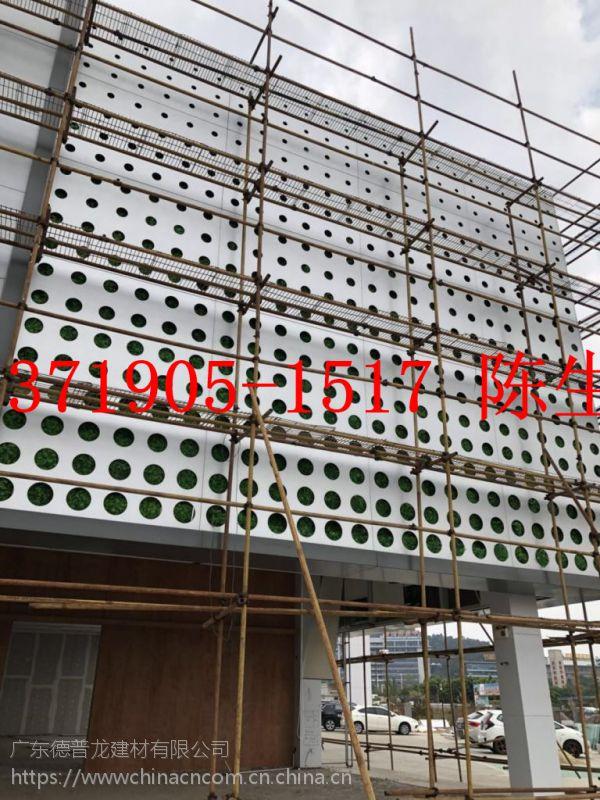 新能源4S店外墙乳白3.0厚冲孔铝单板长期合作厂家