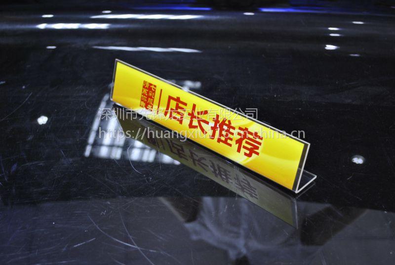 新颖款式亚克力有机玻璃宣传促销展示架
