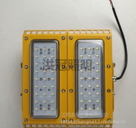 led防爆灯200W 防爆支架式 BTC8116防爆LED灯300W