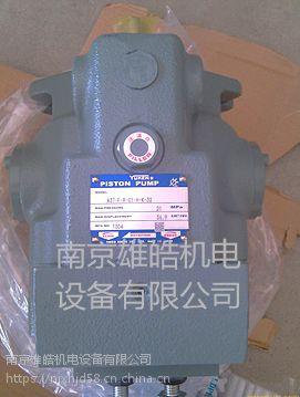 A145-L-R-01-B-S-60油研柱塞泵现货年中甩卖