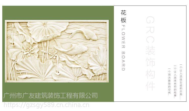 全国玻璃纤维GRC构件-广东广友品牌