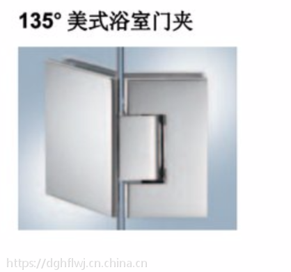 德国海福乐淋浴房135度玻璃夹981.51.002