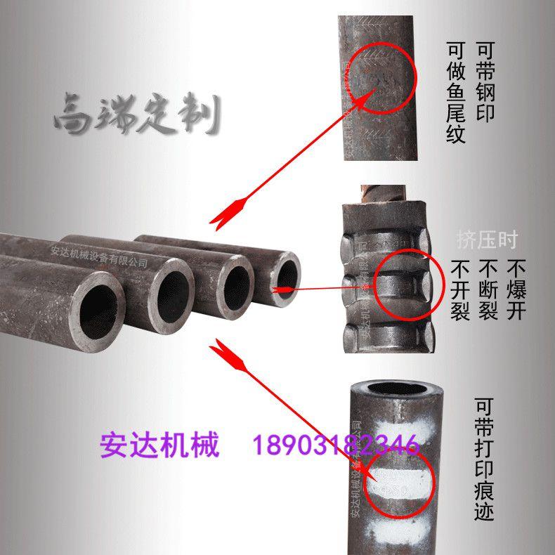 钢筋套筒冷挤压连接技术