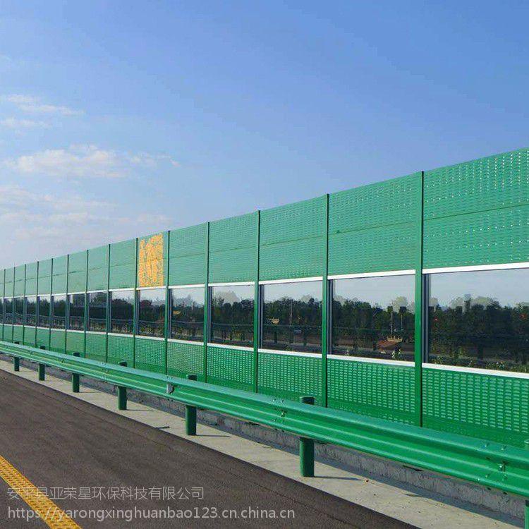 铝板吸音声屏障厂家@小区居民学校隔音墙@工厂车间声屏障