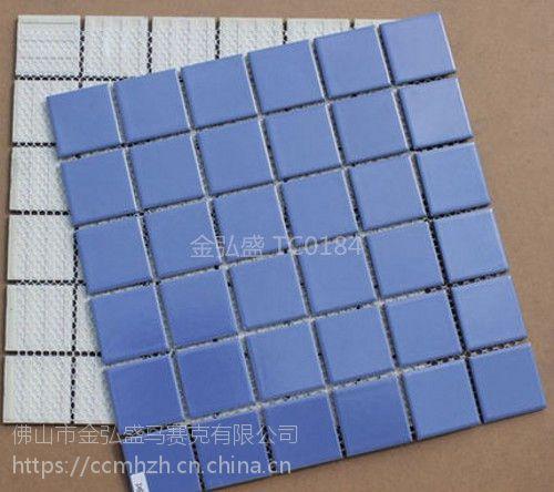 48*48蓝色马赛克游泳池砖厂家供应