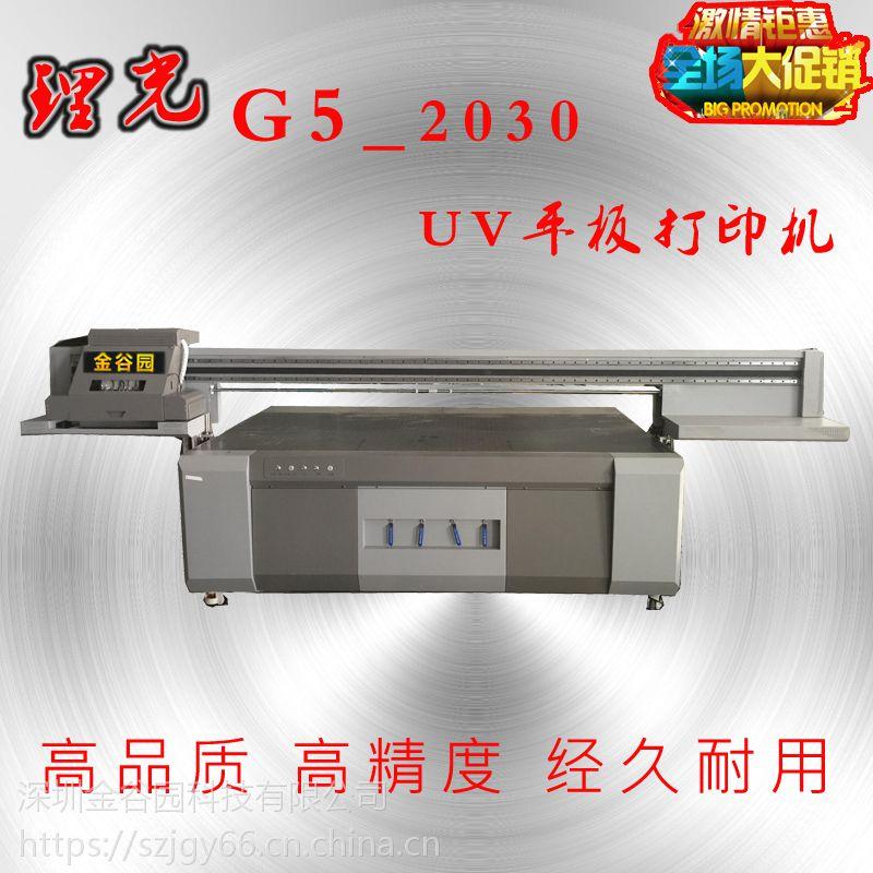 玻璃制品丝印机鼠标垫丝印机鼠标垫印花机厂家新款设备