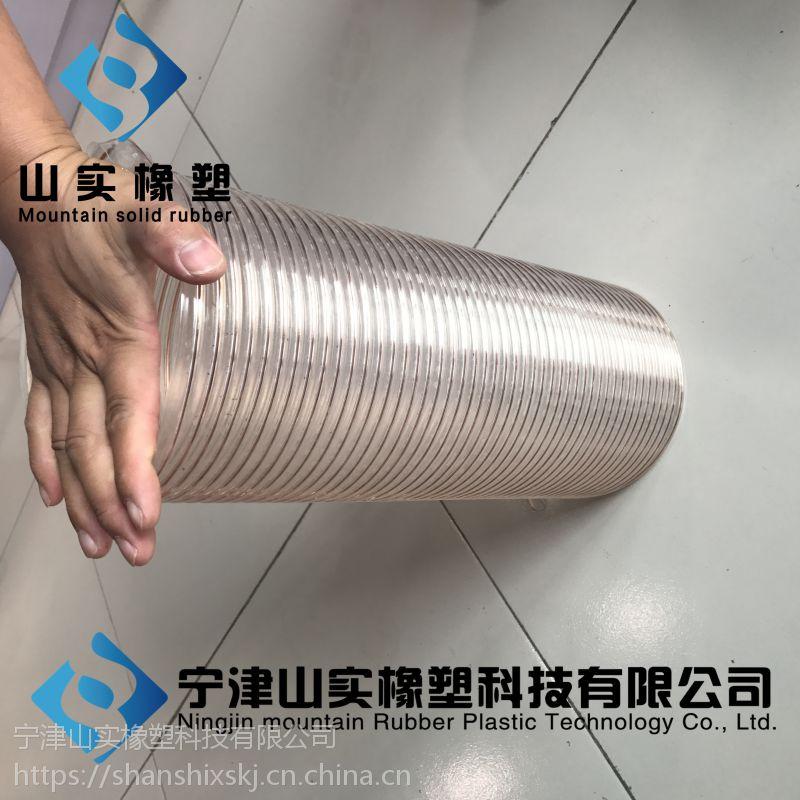 山实塑料通风排气管、钢丝伸缩管 聚氨酯螺旋管、pu钢丝伸缩管