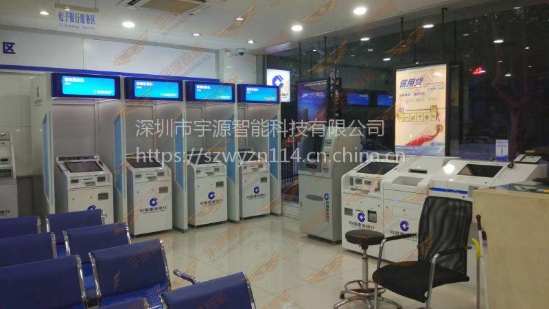 建设银行智能服务区智慧柜员机机罩