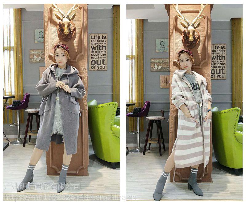 2017年新款羊驼绒大衣名品女装折扣店进货渠道 折扣服装品牌剪标