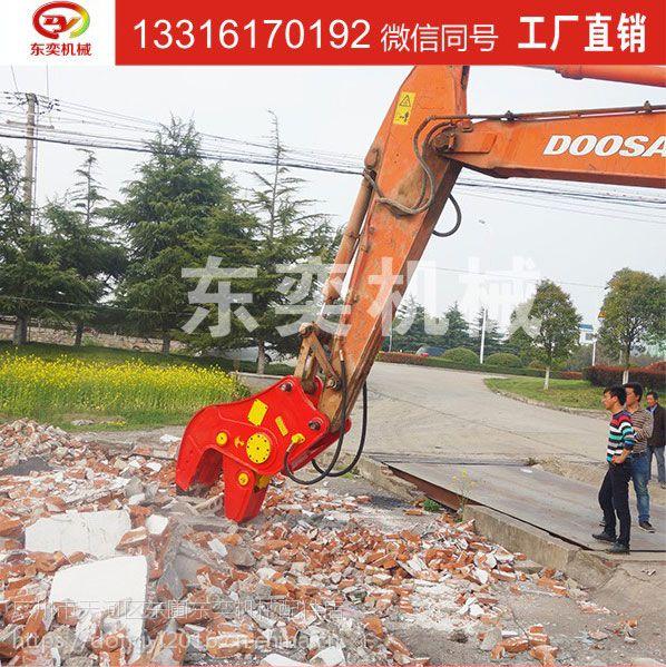 东奕新款挖机液压粉碎钳,挖掘机楼房拆迁专业破碎钳