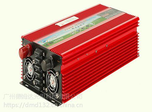 家用德姆达省电节能转换效率高、启动快逆变器海量批发