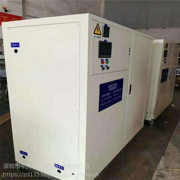 江西省专业供应ZD-500L/D化学室废水处理设备