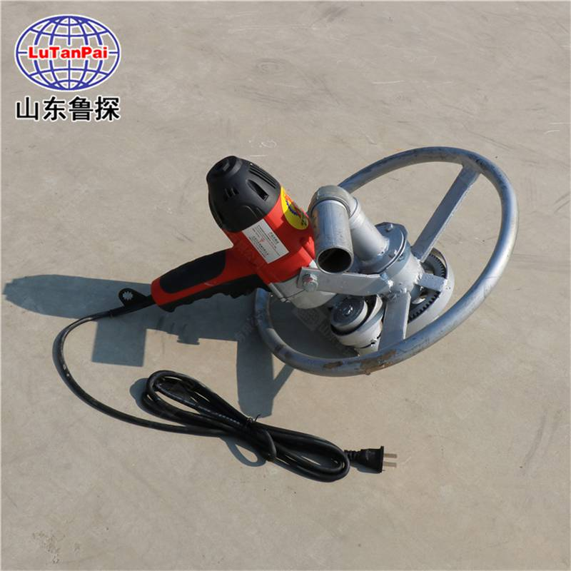 山东鲁探1200w便携式小型民用电动打井机回转式钻机