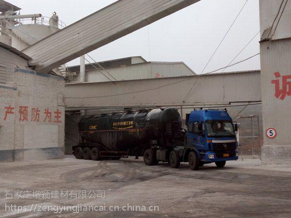 供应河北张家口蔚县工业级氢氧化钙 厂家直销价格优惠