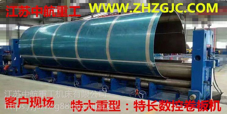 中航重工高精度卷板机 重型卷板机