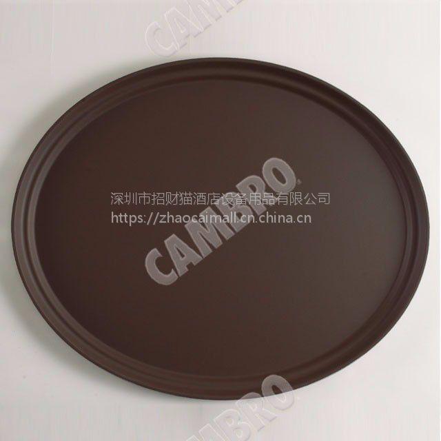 椭圆形橡胶表面防滑托盘,含玻璃钢纤维,CAMBRO 2700CT适用于餐饮筹办者、酒店