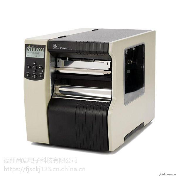 福州供应斑马170Xi4打印机