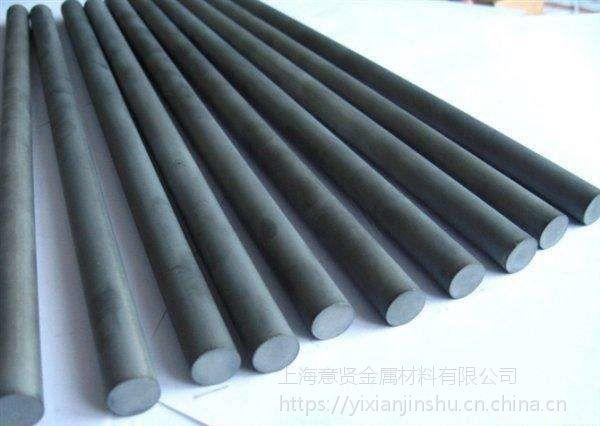 硬质合金棒钨钢板超微粒WF30硬度高 WF40台湾春保乌钢棒 毛坯精磨棒