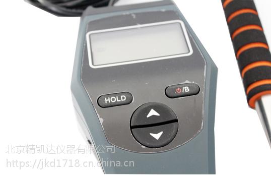 JK23072 手持式数字 压缩空气风速仪 热球风速仪 智能显示