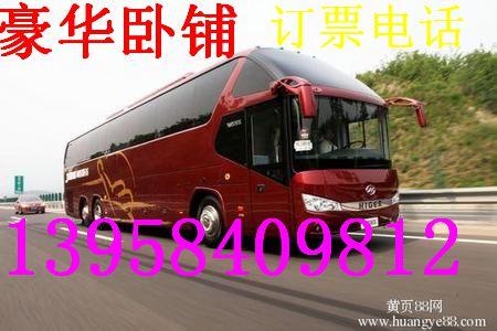 http://himg.china.cn/0/4_132_238448_450_300.jpg