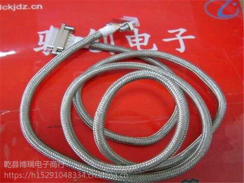双头连体矩形连接器J30J-25TJL-J30J-25TJL- 插头插座25芯