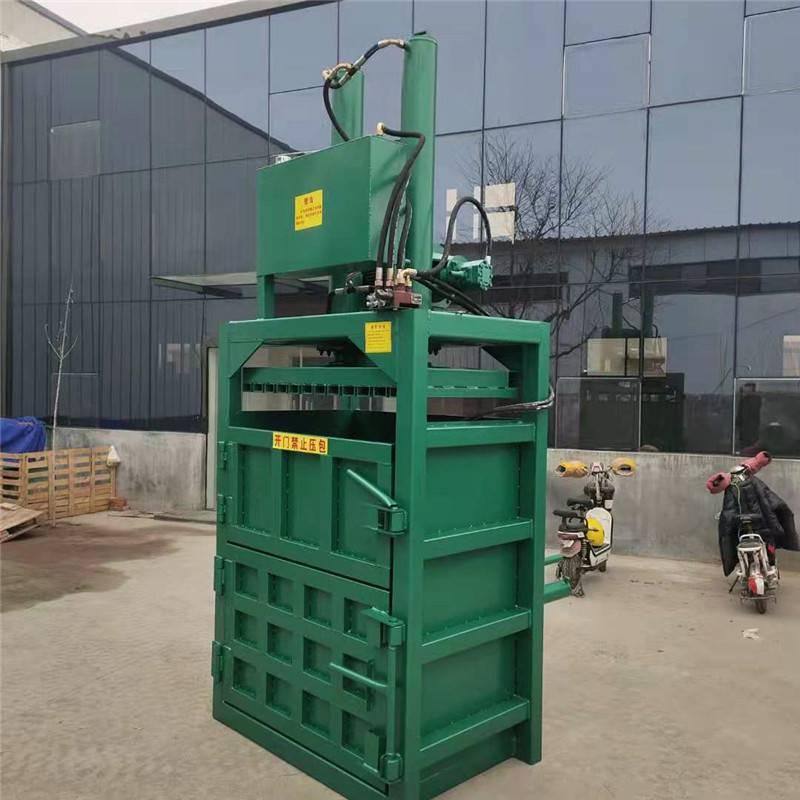油纸袋打包机 启航编织袋打包机价格 废旧金属材料下脚料打块机