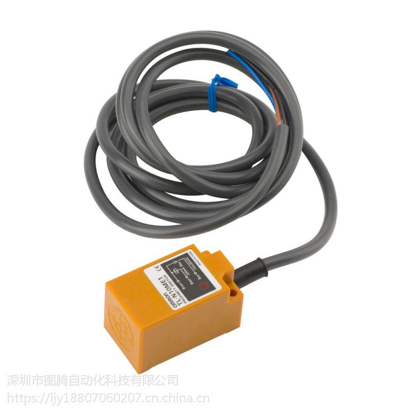 TL-N10ME1 2M欧姆龙方柱标准型接近传感器深圳总代理