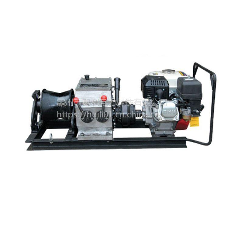 万泰机动绞磨电动/3T/皮带绞磨机JJM-3