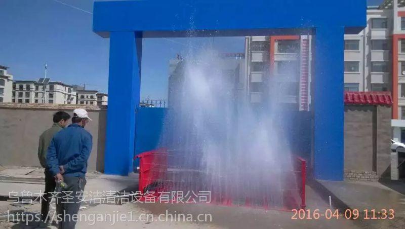 西宁建筑工地洗车机厂家直销