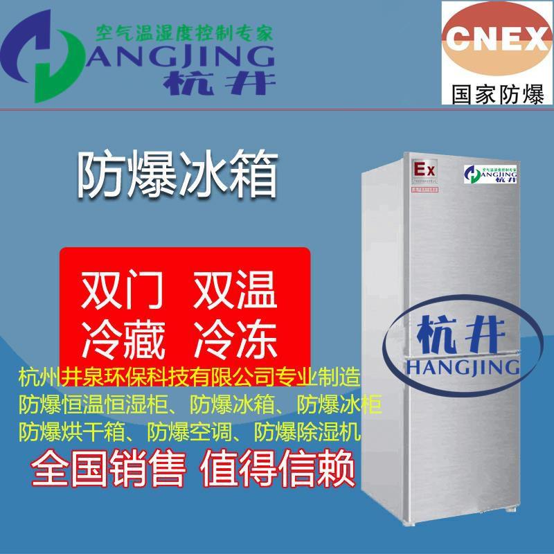 http://himg.china.cn/0/4_133_1010579_800_800.jpg