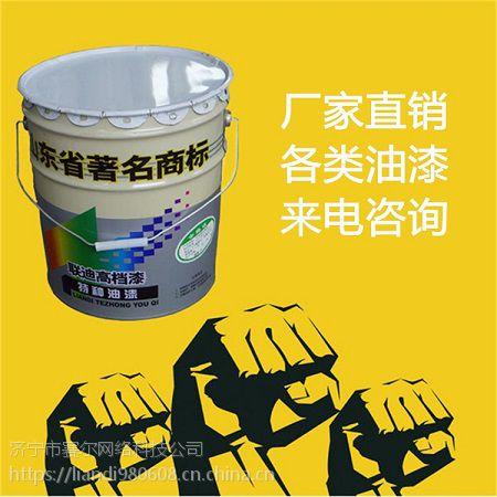 锤纹油漆导致损伤的原因 联迪锤纹漆 使用方法