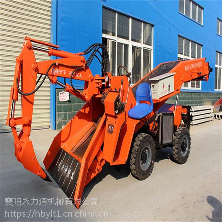 矿山小型扒碴机多少钱一台轮胎式电动耙渣机型号永力通厂家