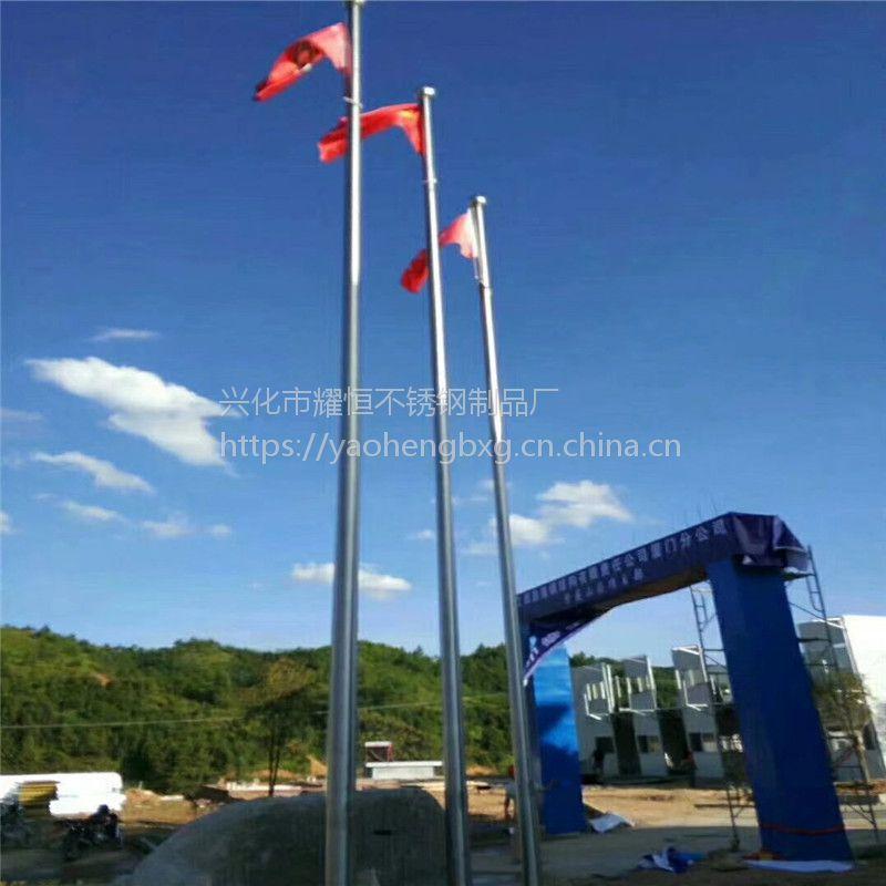 耀恒 生产供应 贵阳锥型旗杆 15米14米13米升旗旗杆 不锈钢国旗杆