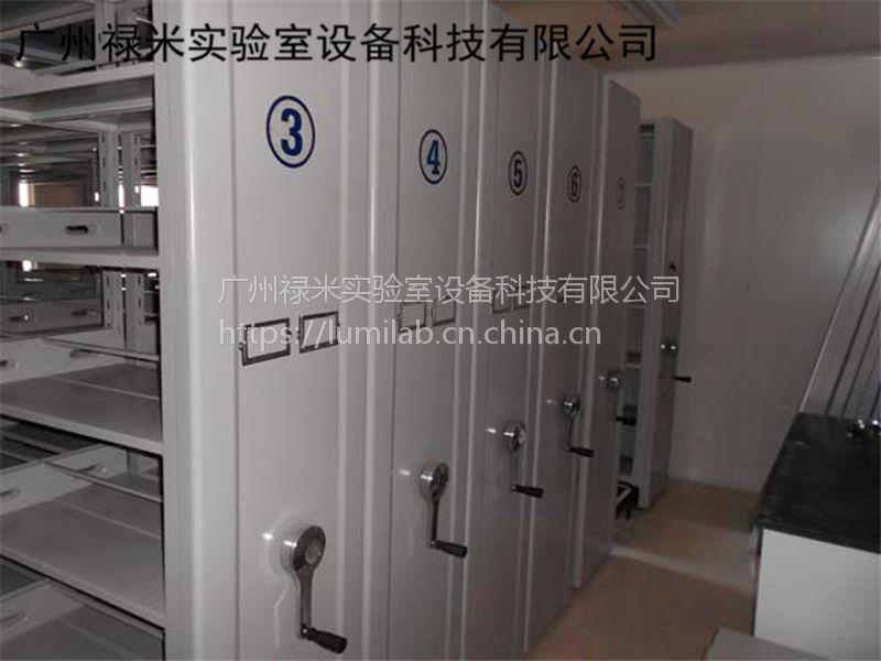 广东密集柜生产厂家,密集档案柜定制