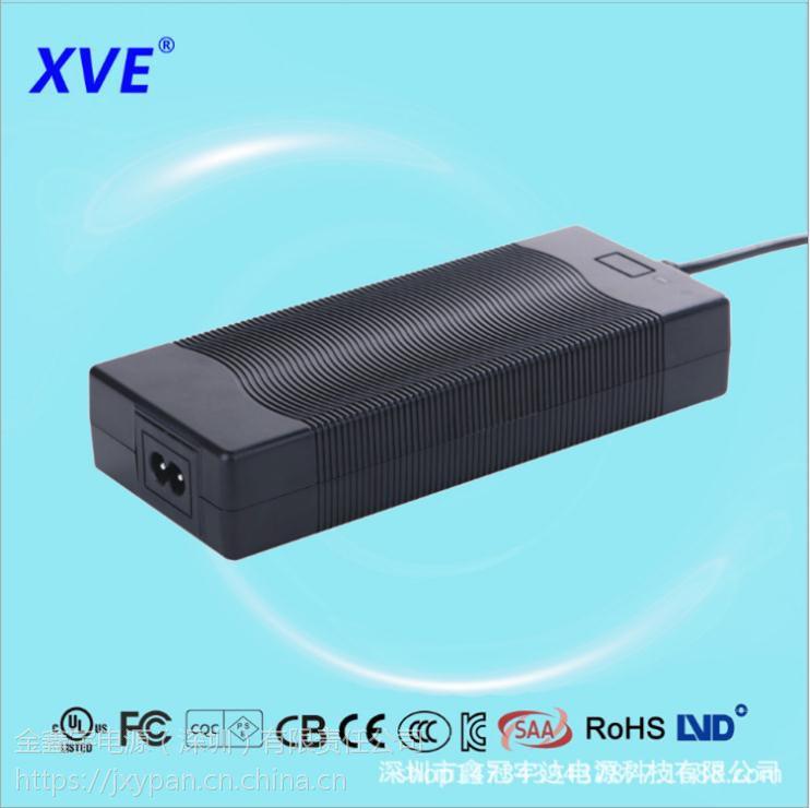 XVE供应33.6V3A快速充电锂电池18650电池组充电器厂商直销免费拿样