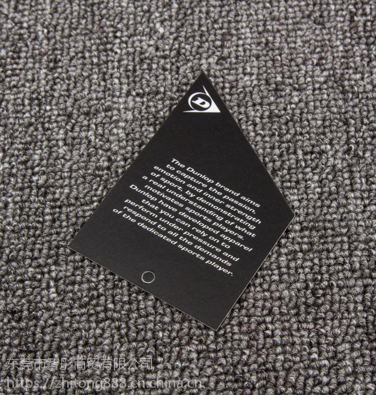 东莞智彤印刷 网球帽吊牌批量定制 厂家直销