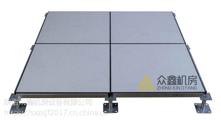 西安硫酸钙防静电地板众鑫机房特点安全可靠