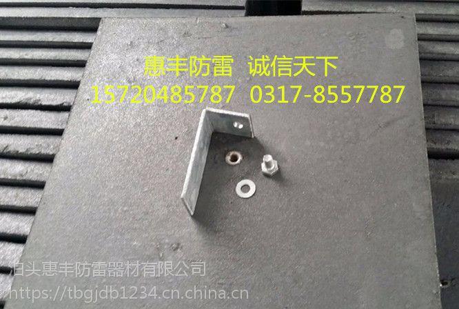惠丰长效接地模块图 石墨接地模块价格 15720485787