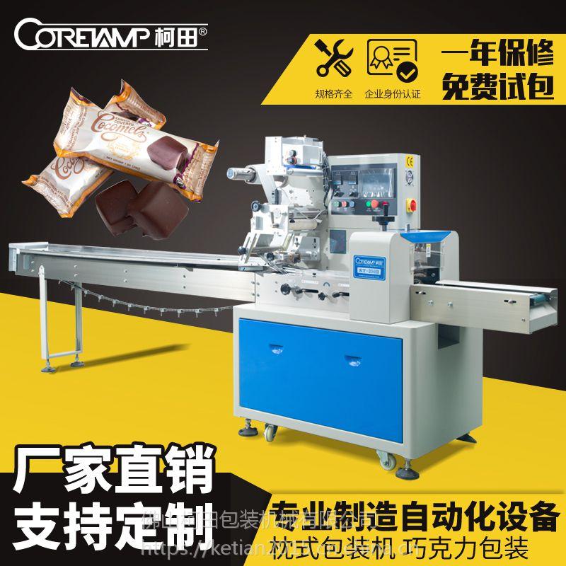 台湾干面包自动包装机 肉松饼小型枕式包装机
