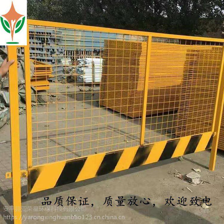 深基坑防护栏厂家@基坑钢管护栏@工地隔离栏规格