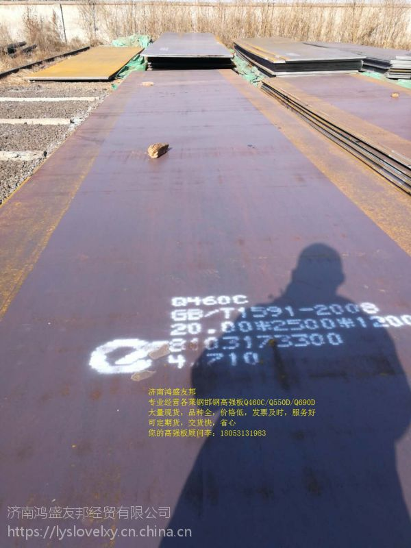 高强板Q460C Q550D Q690D货源紧张,钢厂定扎选择性接单,出货慢,价格稳定