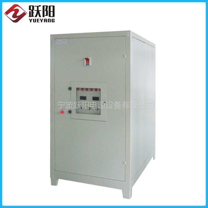 大功率冶炼矿用电源8000A/12V冶炼整流器哪家好 跃阳品牌 可任意定制厂家直销