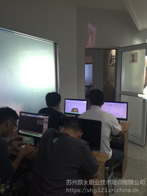 零基础学SolidWorks设计 苏州专业数控编程培训学校