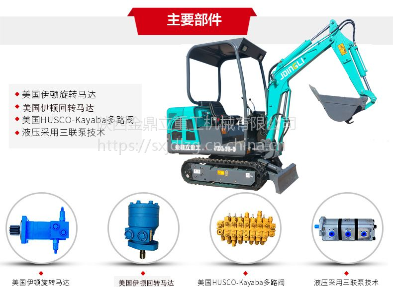 金鼎立国产挖掘机 1吨左右的小挖土机 安徽滁州用的勾机