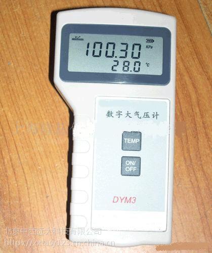 中西(DYP)便携式气压计60~106KPa 型号:YZ14-DYM3-01库号:M301105