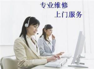http://himg.china.cn/0/4_134_228732_300_220.jpg